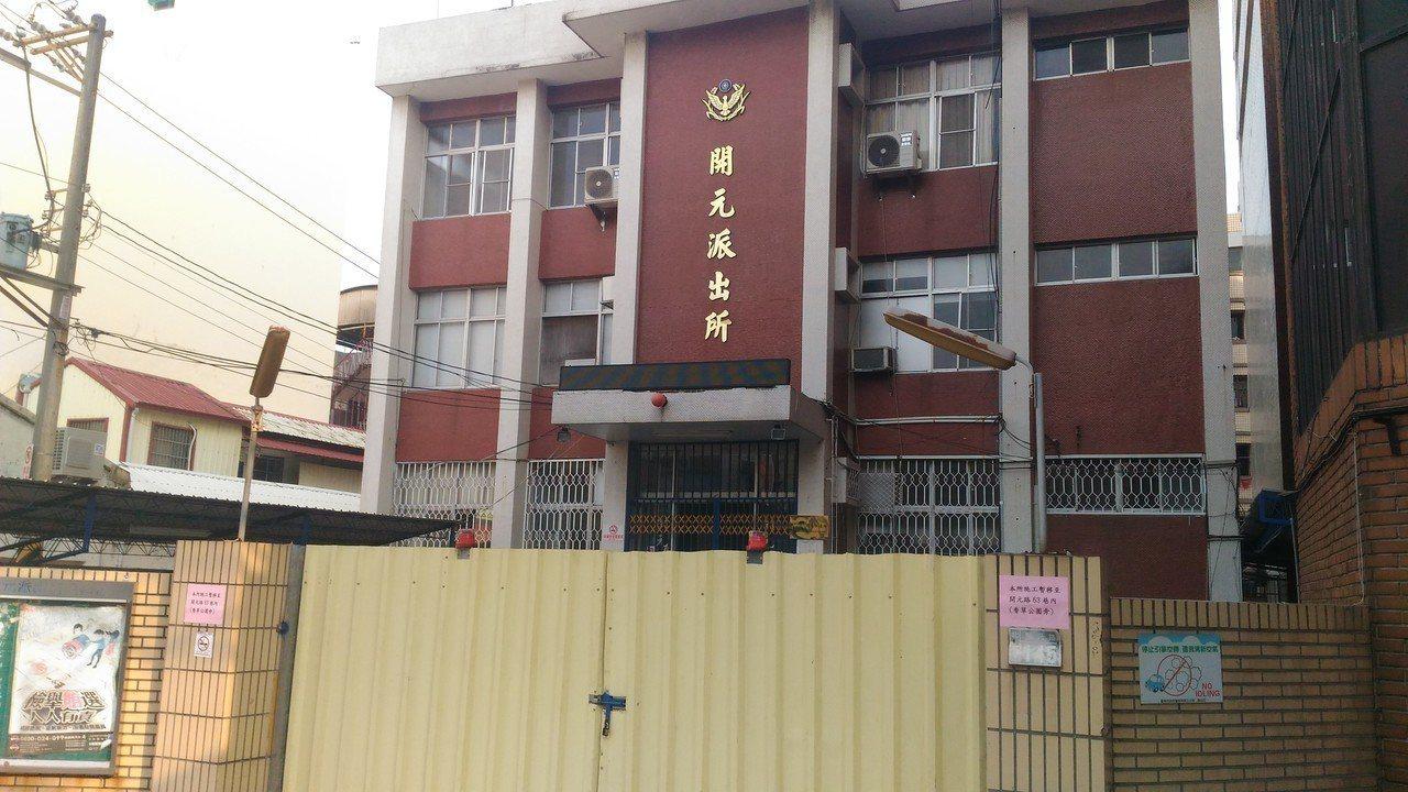 台南市北區原開元派出所,因防震整修工程施工3個月。記者黃宣翰/攝影