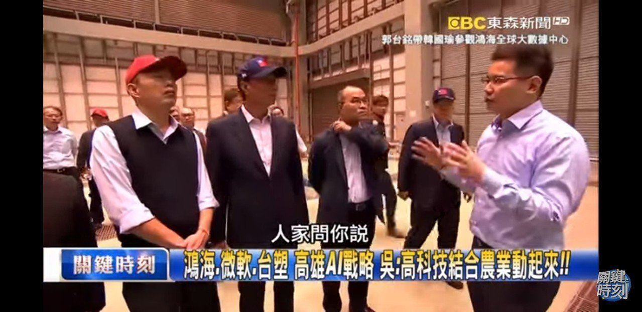 郭台銘雖然表示對2020沒有意願,但政壇仍對他參選充滿想像。圖/取自網路