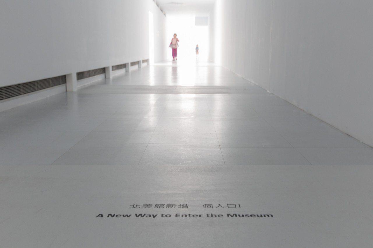 台北市立美術館去年新建南進門,有通道可入大廳,讓觀眾看展更便利。圖/北美館提供