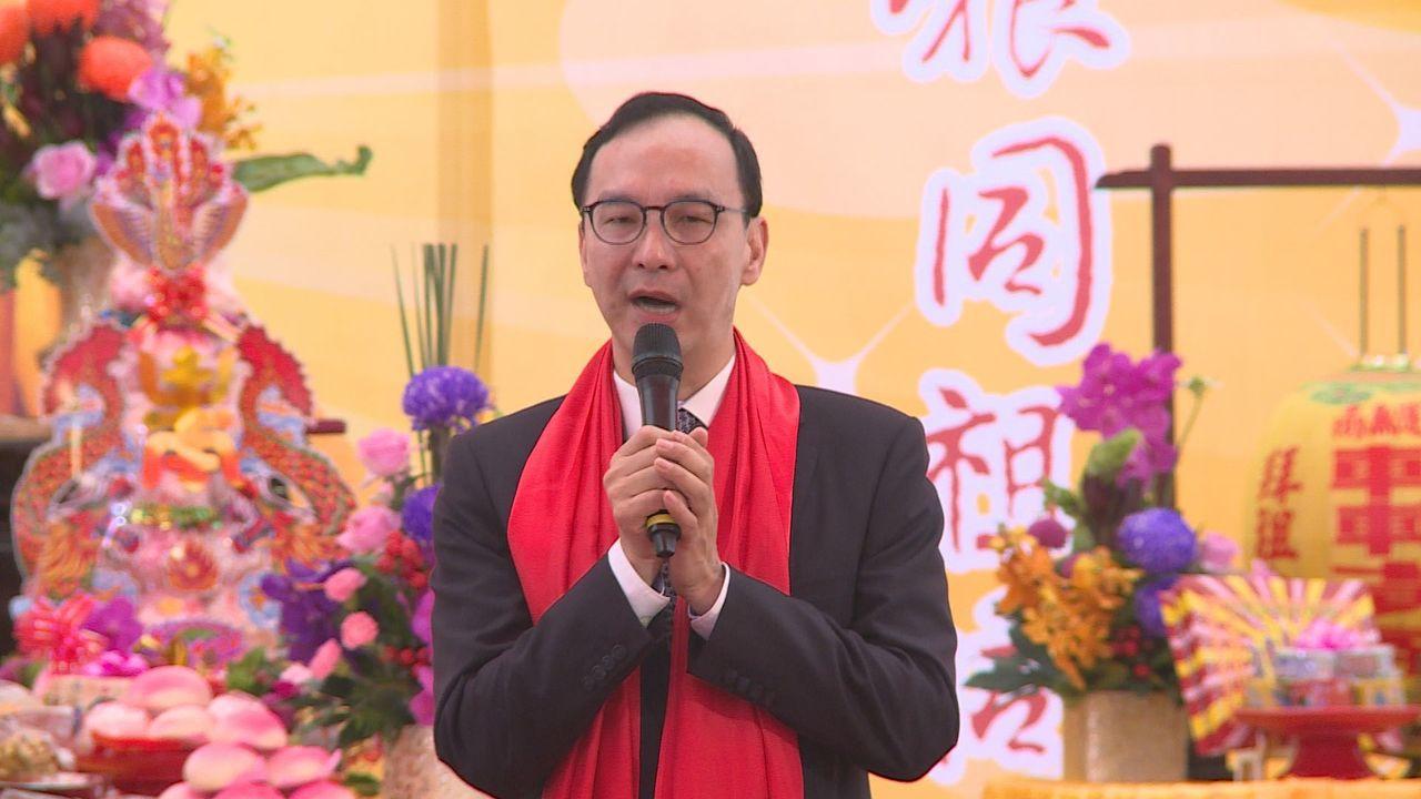 朱立倫今早出席軒轅黃帝拜祖大典,會前受訪時表示,是否徵召韓市長,他全力支持且公開...