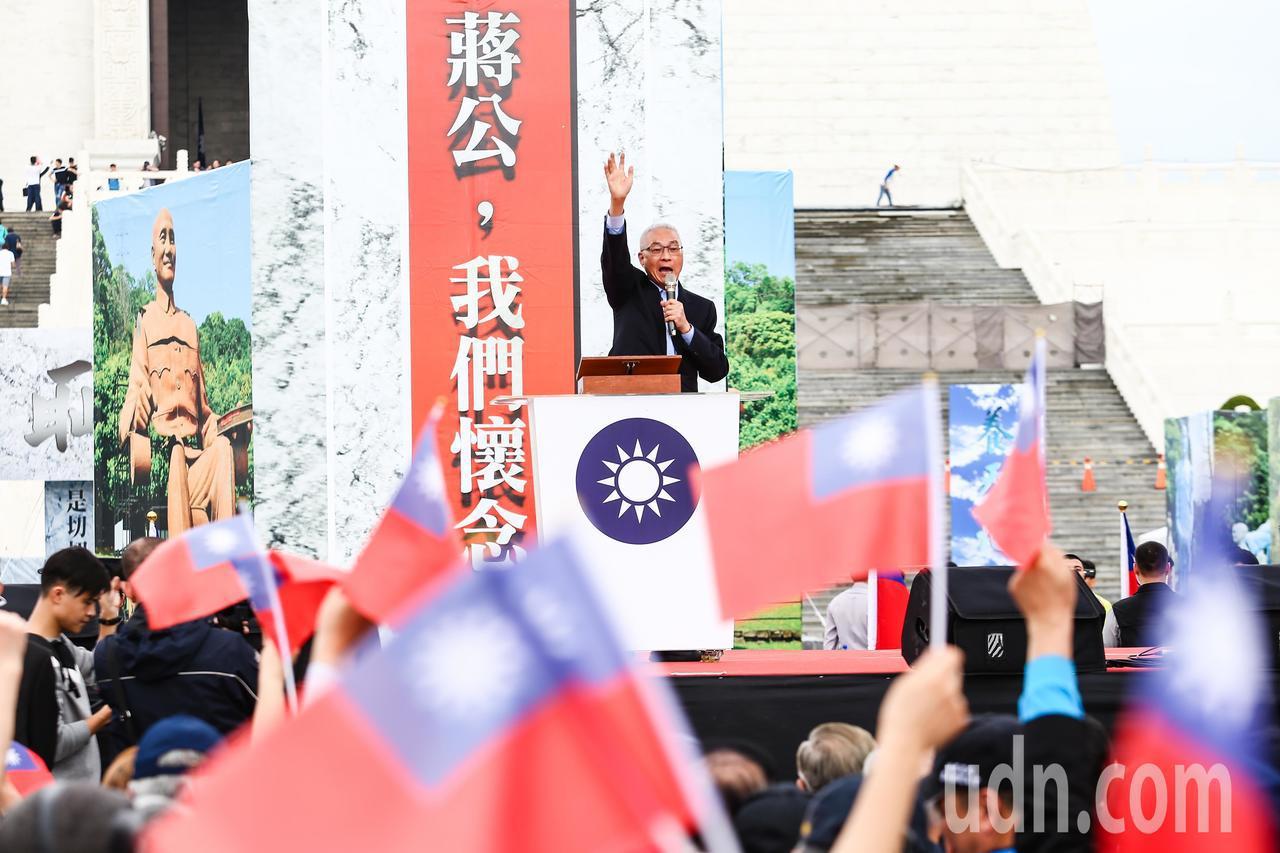 國民黨主席吳敦義日前出席「蔣公,我們懷念您!」活動。本報資料照片