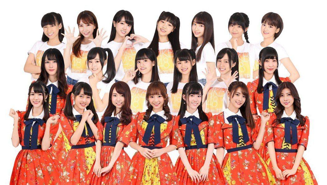 女團「AKB48 Team TP」推出新歌。圖/好言娛樂提供