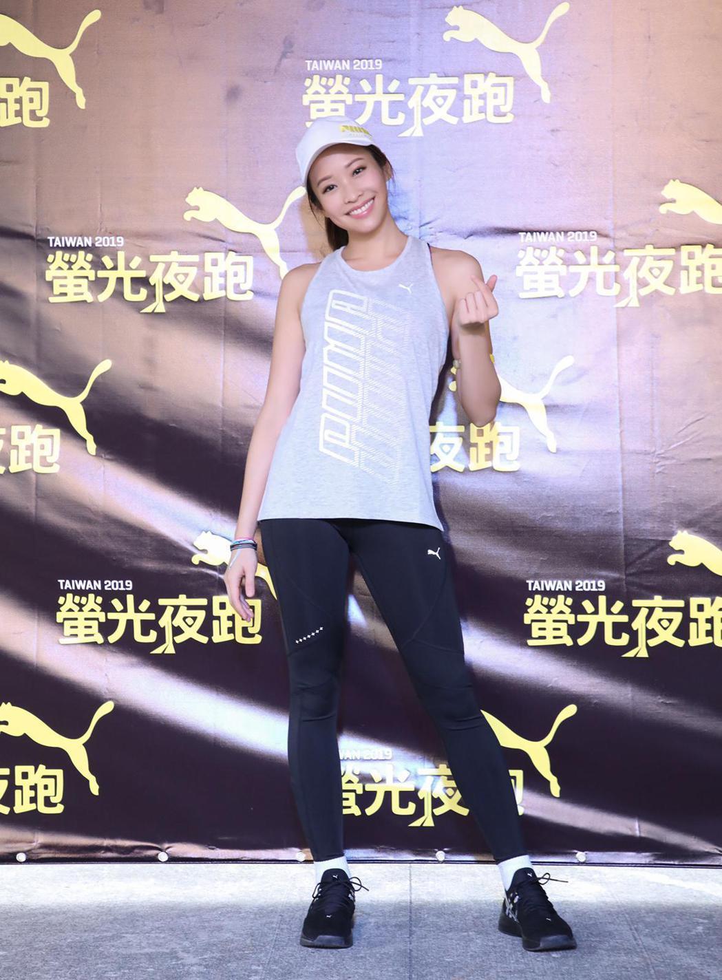 袁詠琳第一次參加路跑躍躍欲試。圖/PUMA提供