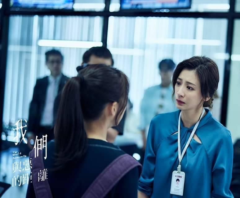 賈靜雯劇中怒嗆陳妤。圖/摘自臉書