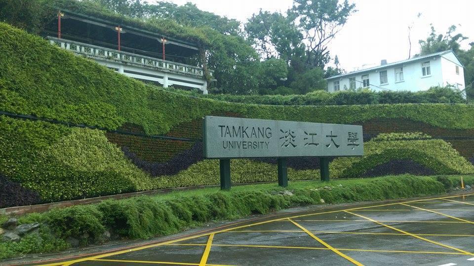 淡江大學「熊貓講座」10日將邀國際級大師講學。圖/聯合報系資料照片