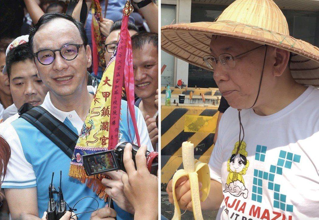 朱立倫(左)帶著令旗參加大甲媽祖遶境進香活動。柯文哲(右)從深夜走到清晨,狂嗑香...