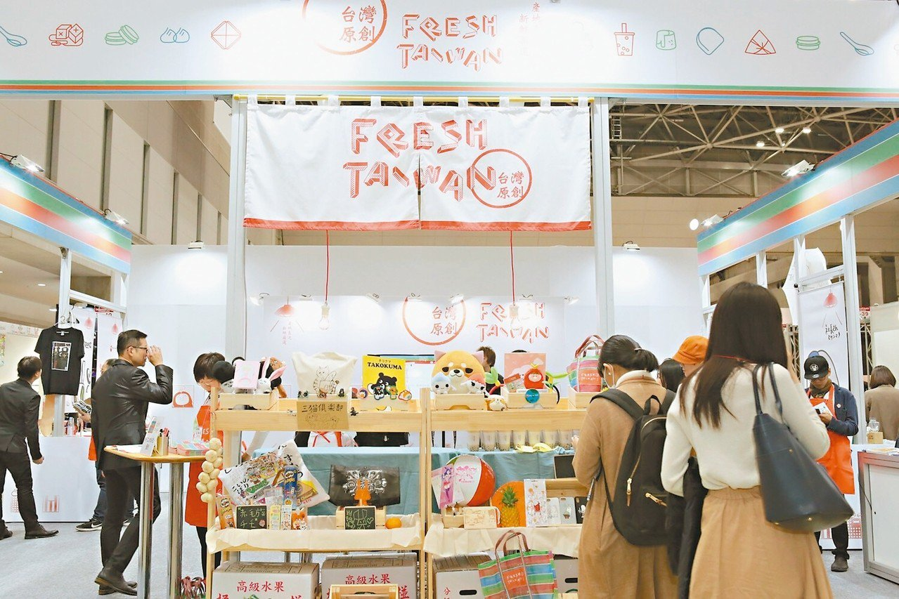 2019日本授權展Licensing Japan「Fresh Taiwan」台灣...