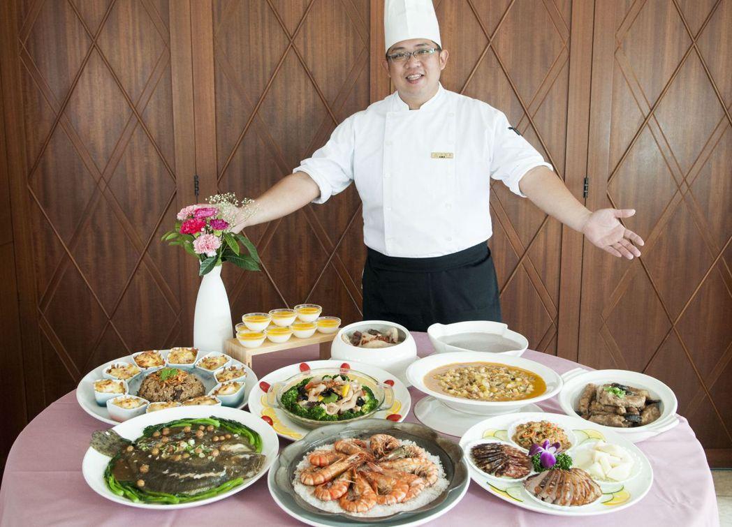 為媽咪貼心設計的專屬料理。  台南大飯店 提供