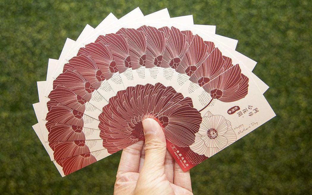 母親節當日,每桌都可獲得拍照券。  台南大飯店 提供