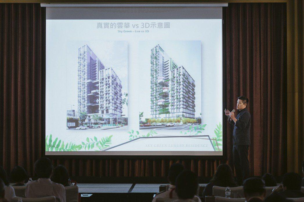 完整實踐WOHA期望在台中創造的綠色建築典範,現場講者為張立杰總經理。