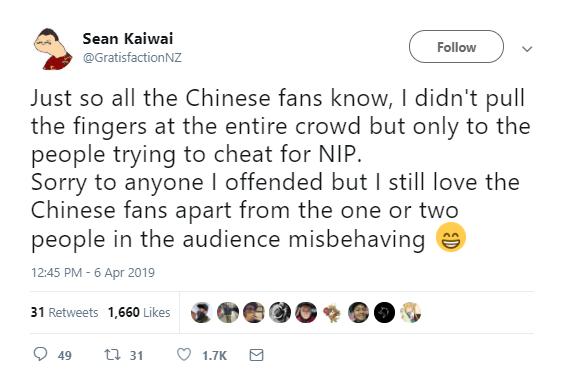 Gratisfaction在推特上向中國觀眾道歉/圖片截自推特