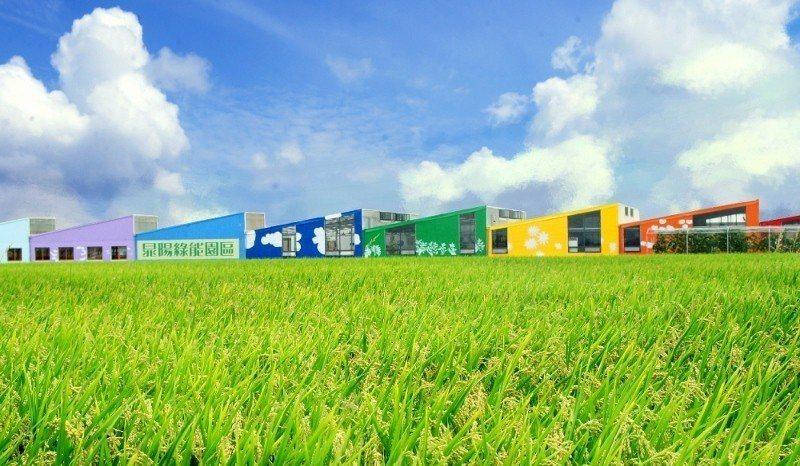 晁陽綠能體驗農場外觀。 業者/提供