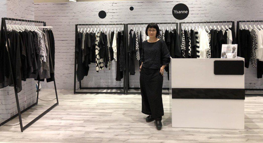 Ysanne 在台灣首間實體店面於松菸誠品展店。(Ysanne 提供)