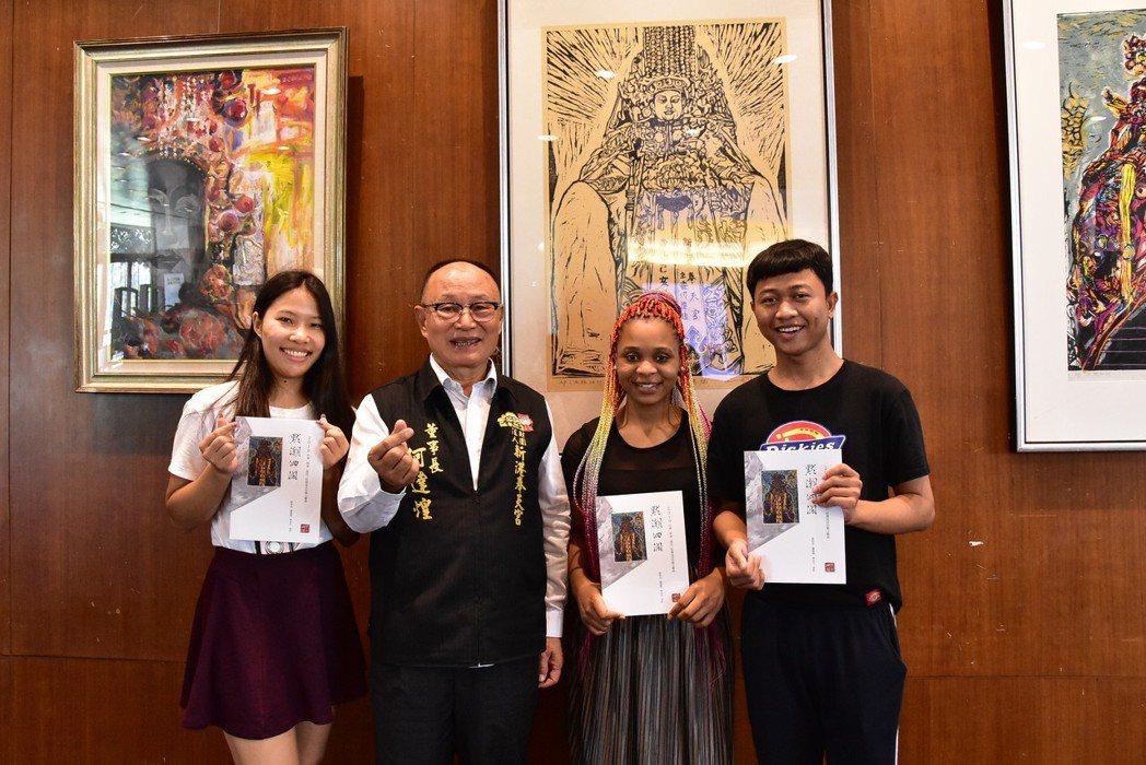 印尼、蒙古、史瓦帝尼等外籍生也到場參加認識媽祖信俗文化,並與新港奉天宮何達煌董事...