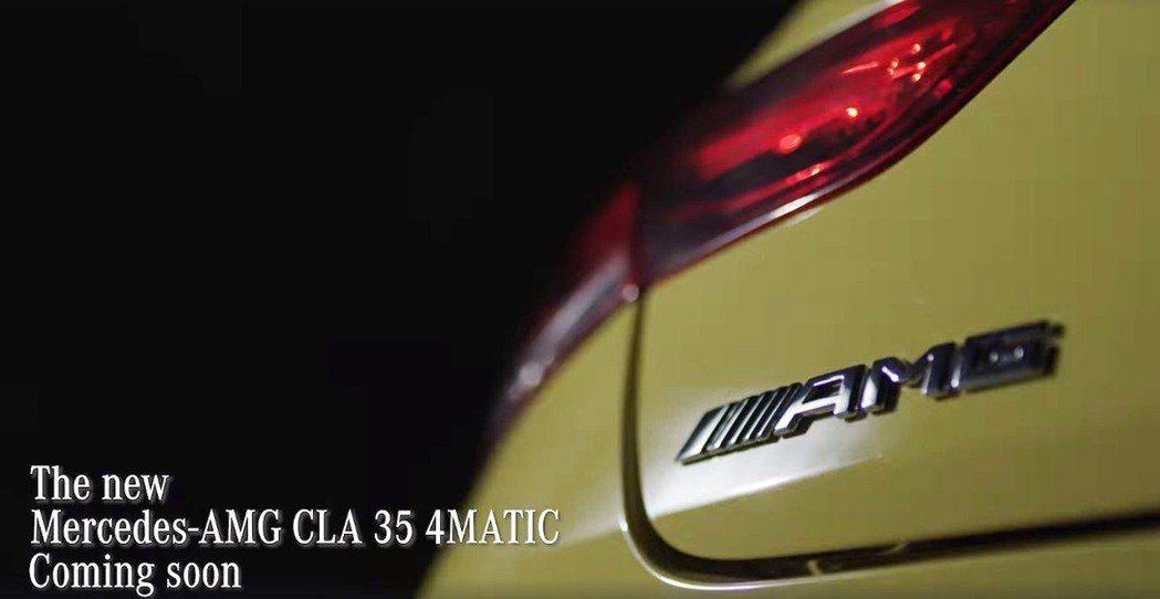 Mercedes-AMG CLA 35 4MATIC肯定在近幾日就會發表! 摘自Mercedes-Benz