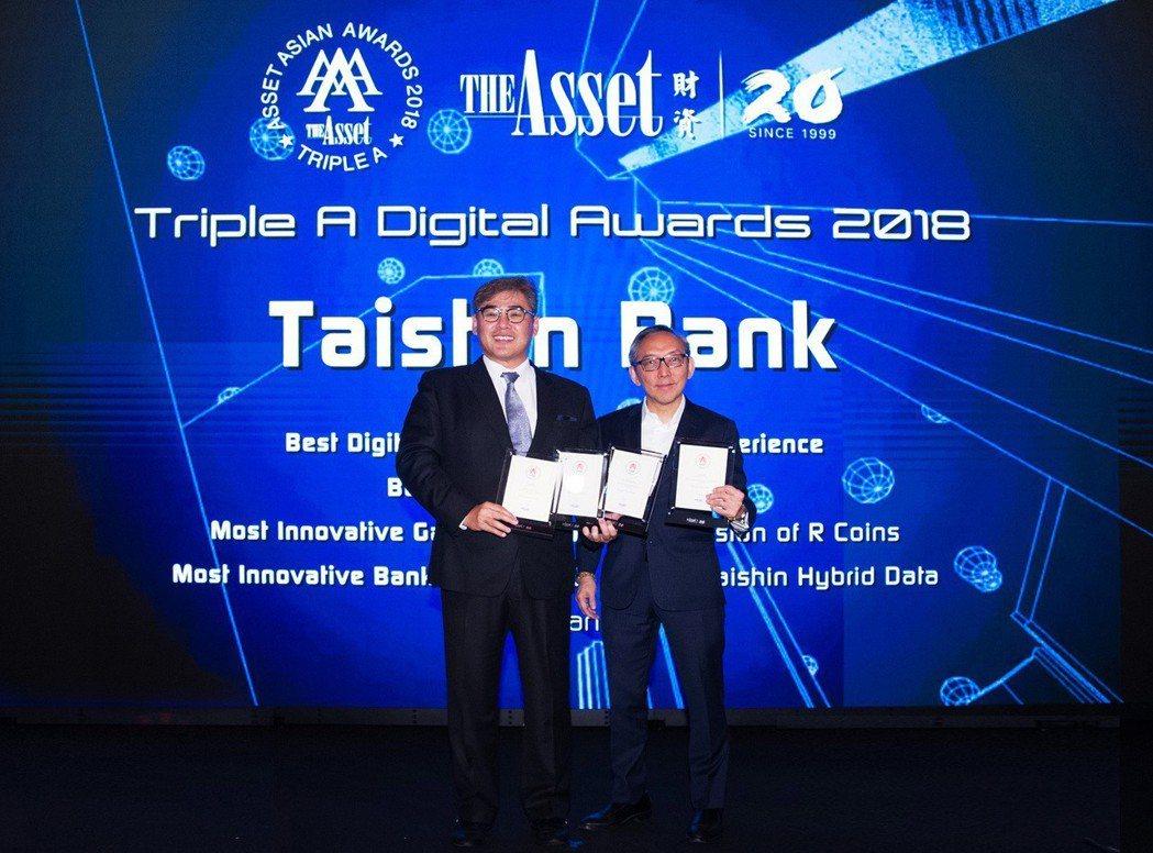 台新銀行榮獲The Asset(財資) Digital Awards共四項大獎,...