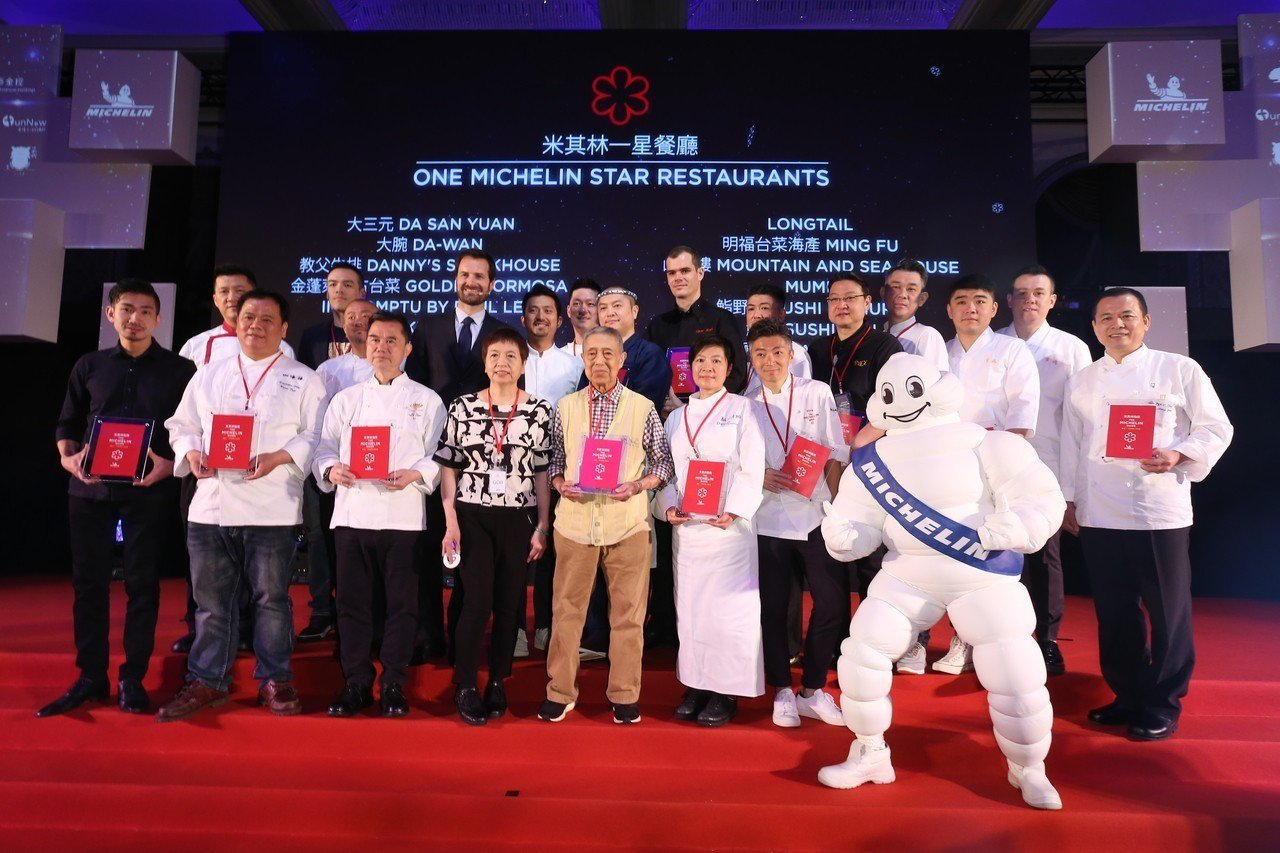 台北米其林2019一星餐廳合照。圖/聯合報