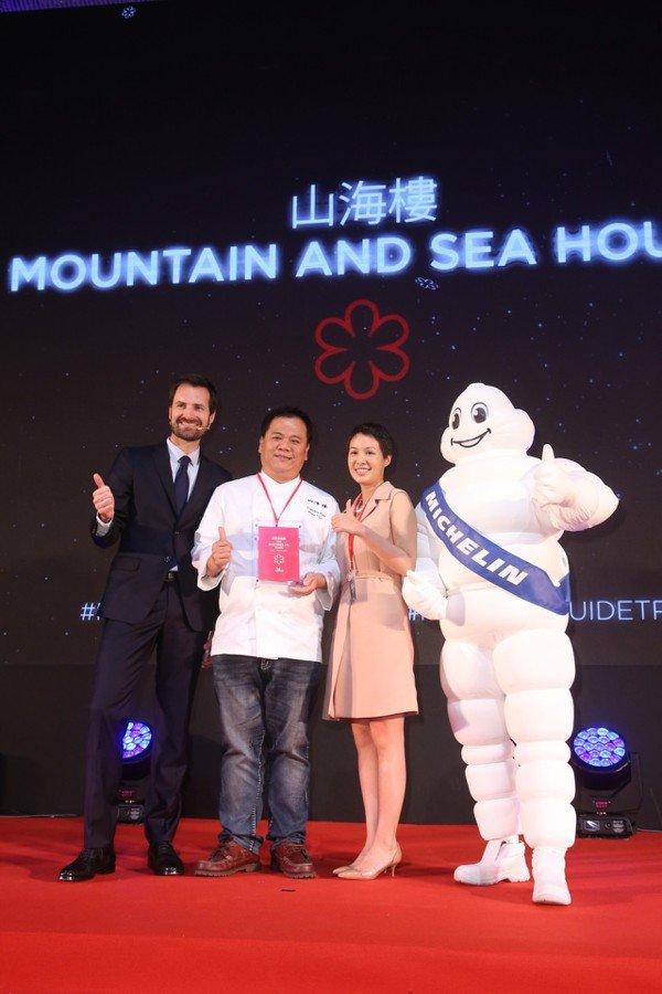 台北米其林2019一星餐廳「山海樓」。圖/聯合報