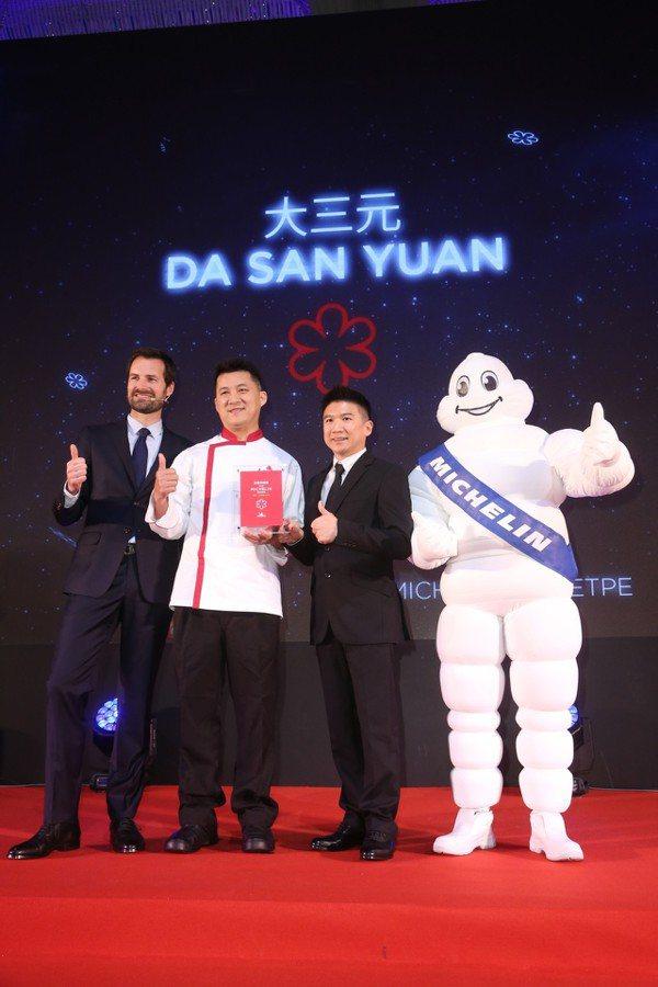 台北米其林2019一星餐廳「大三元」。圖/聯合報