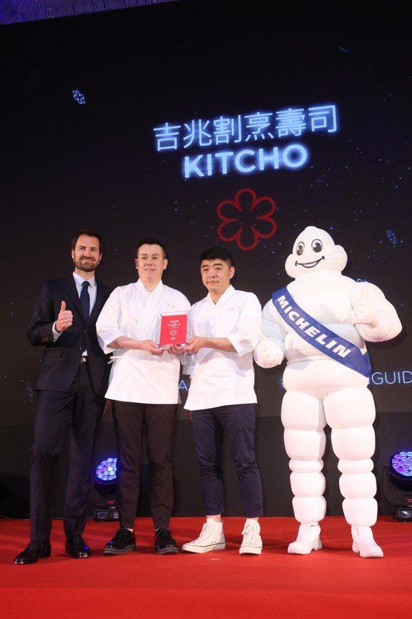 台北米其林2019一星餐廳「吉兆割烹壽司」。圖/聯合報
