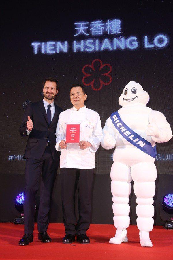 台北米其林2019一星餐廳「天香樓」。圖/聯合報
