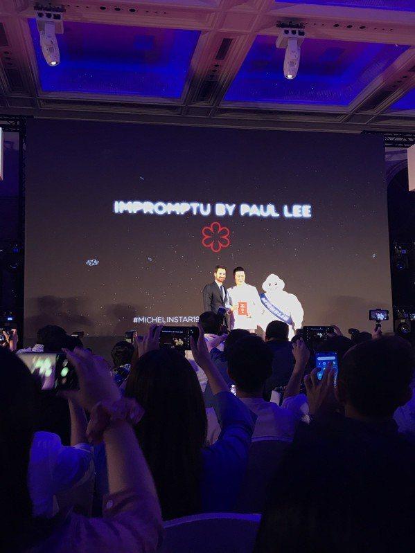 台北米其林2019一星餐廳「Impromptu by Paul Lee 」。圖/...