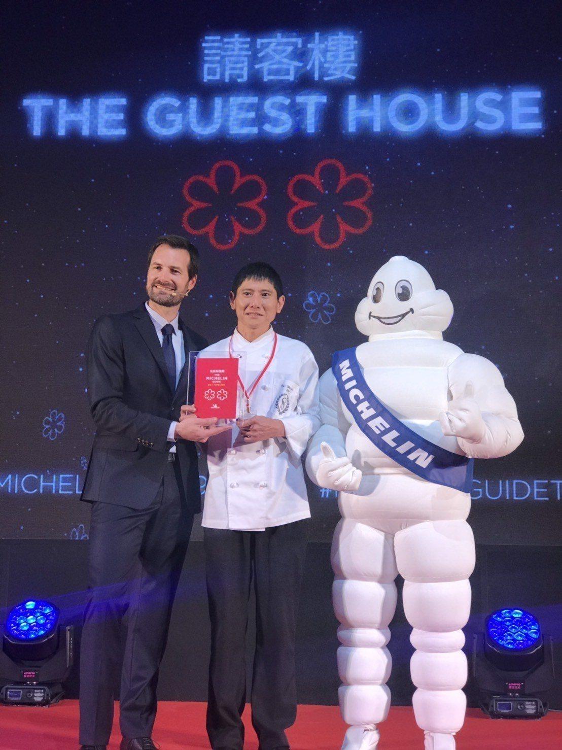 台北米其林2019二星餐廳「請客樓」。圖/聯合報