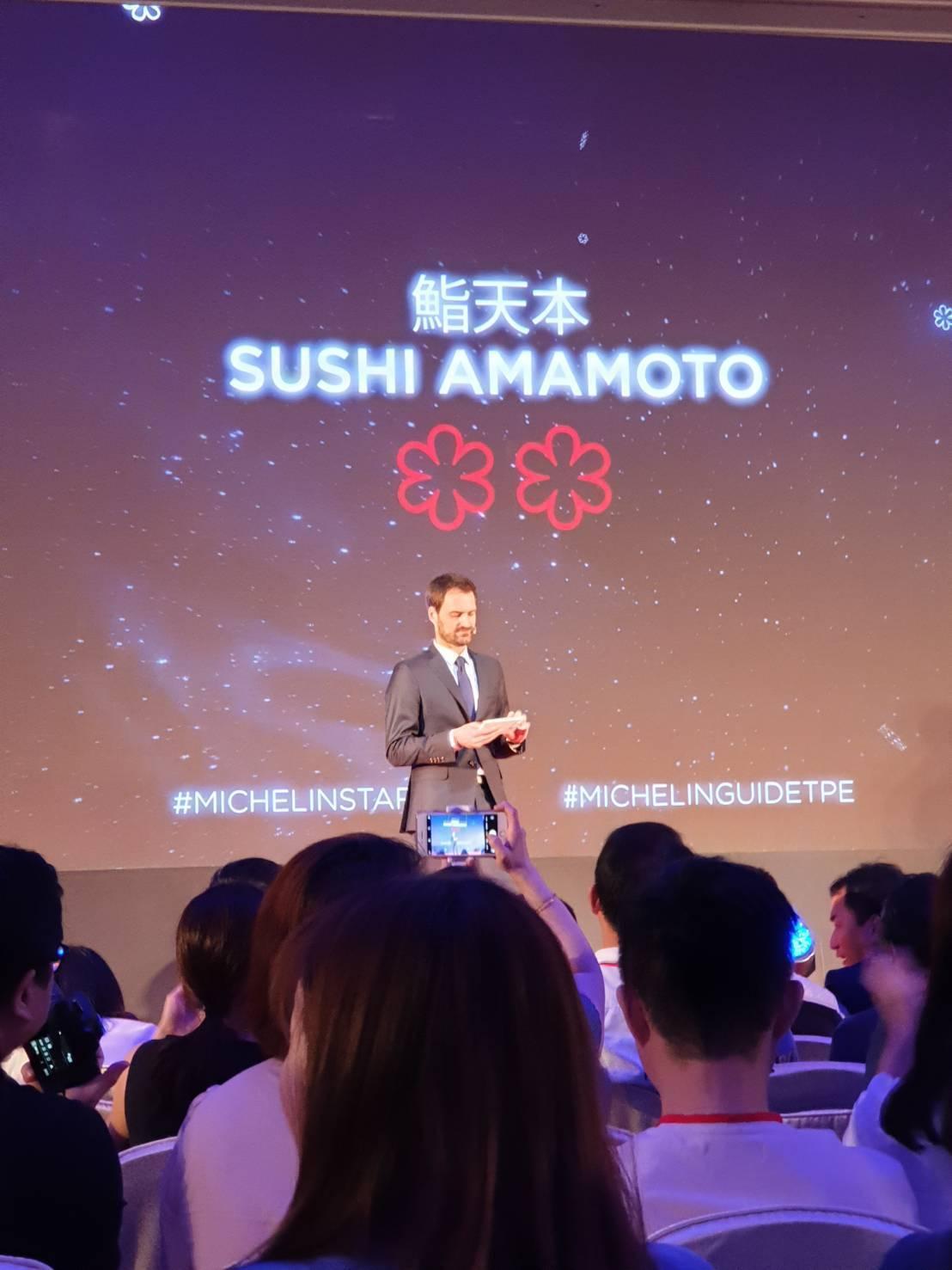 台北米其林2019二星餐廳「鮨天本」。圖/聯合報