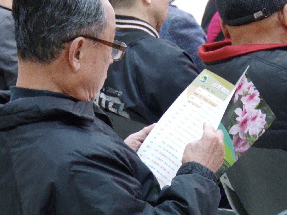 金山區公所首度舉辦鄰長研習活動,讓金山區近兩百位的新科鄰長們對於里鄰工作事項推動...