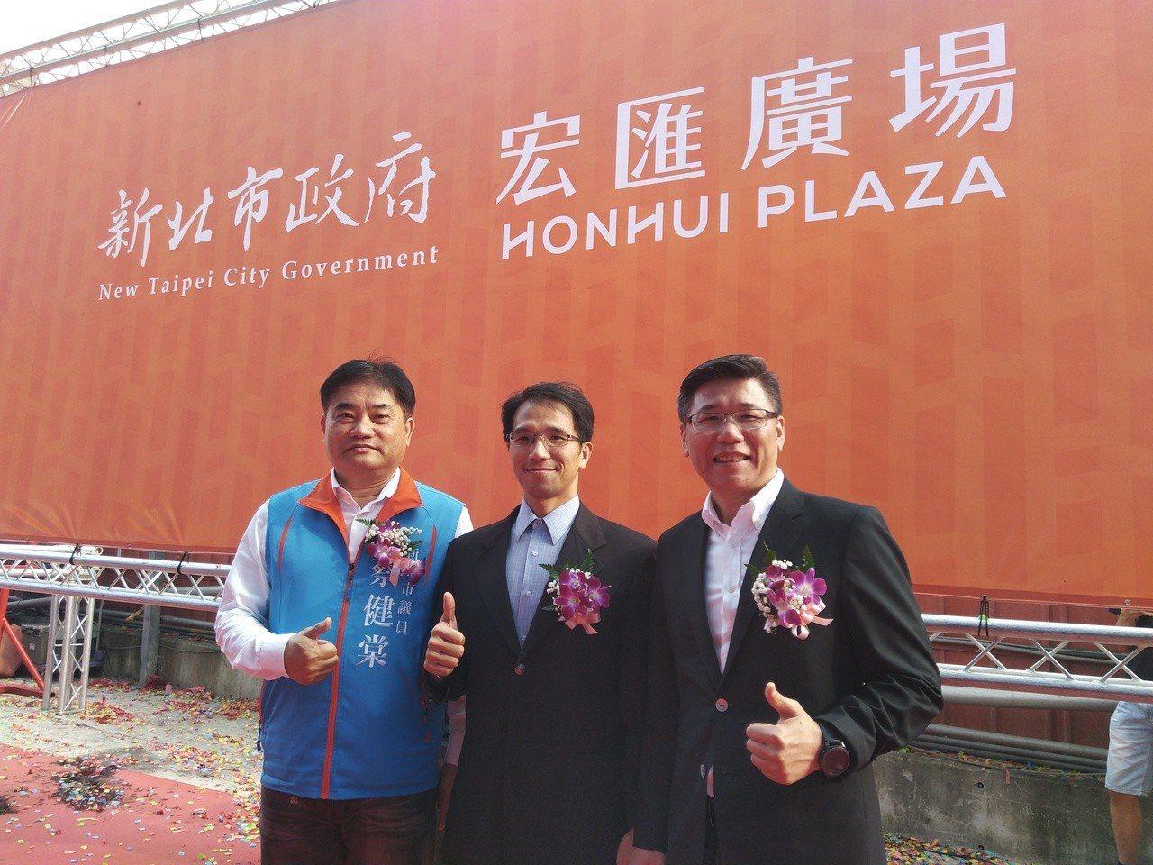 新莊Au捷運商城招商案「宏匯廣場PLAZA 」明年3月可以營運,未來可帶動地方繁...