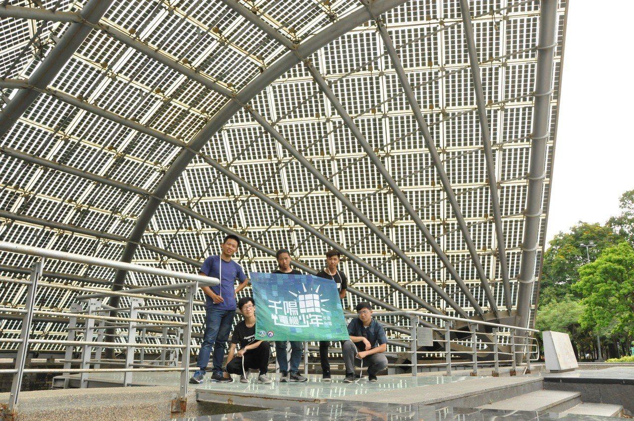 「千陽電機少年」團隊走訪南瀛綠都心-無貫穿結構玻璃工法。圖/教育部提供