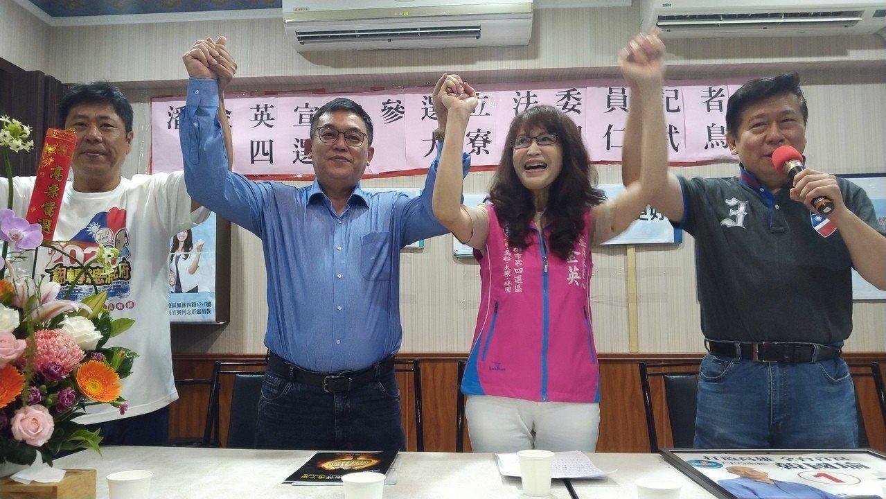 北漂媽媽潘金英(右二)宣布參選高市立委。記者蔡孟妤/攝影