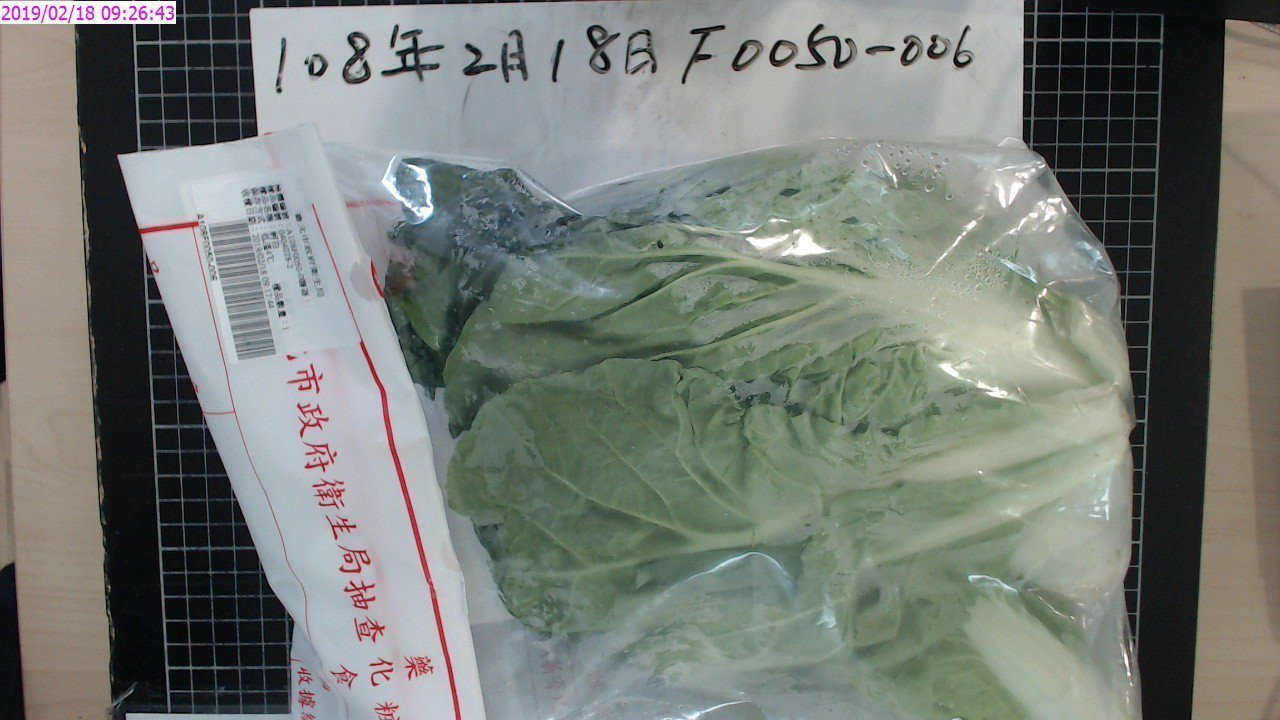 北市衛生局定期抽檢市場蔬果農藥殘留情況,今年2月首波檢驗50件,其中1件富民市場...