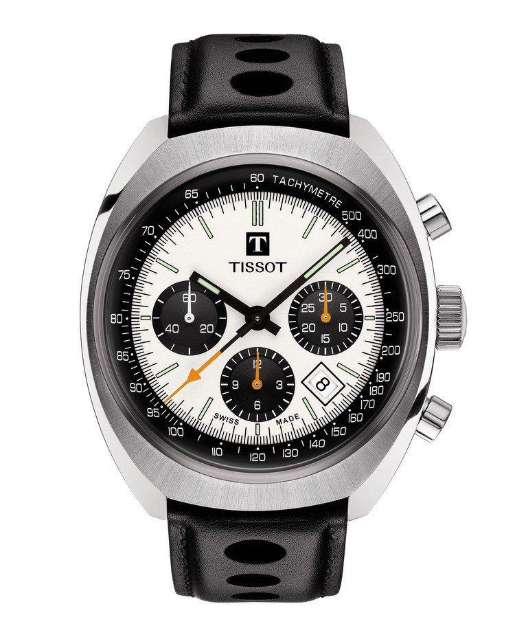天梭Heritage 1973計時碼表,不鏽鋼表殼,全球限量1973只,約68,...