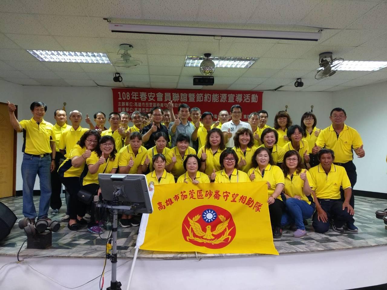 湖內警分局招募社區居民成立砂崙守望相助隊,隊員38人。記者徐白櫻/翻攝