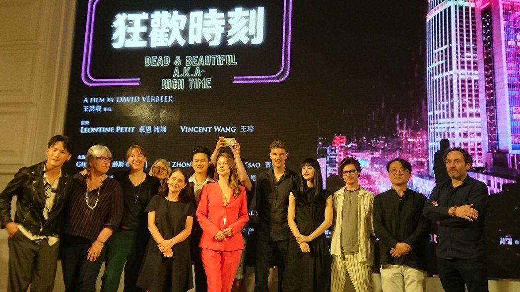 以高雄為主要場景的台荷合資電影「狂歡時刻 High Time」將於11日開拍,8