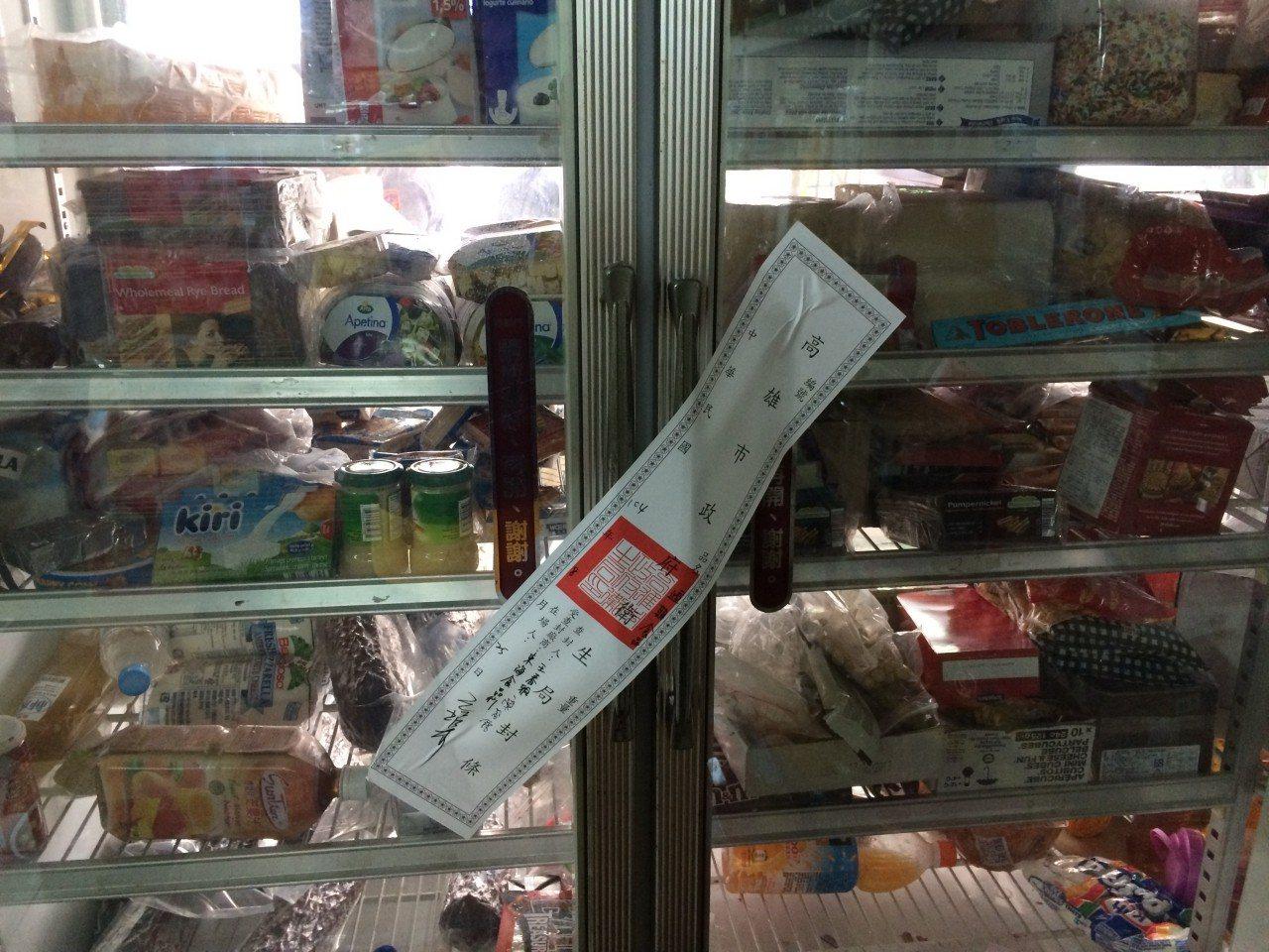 高市衛生局2015年間會同檢警查獲東海食品行違規竄改食品有效期限並販售,現場查獲...