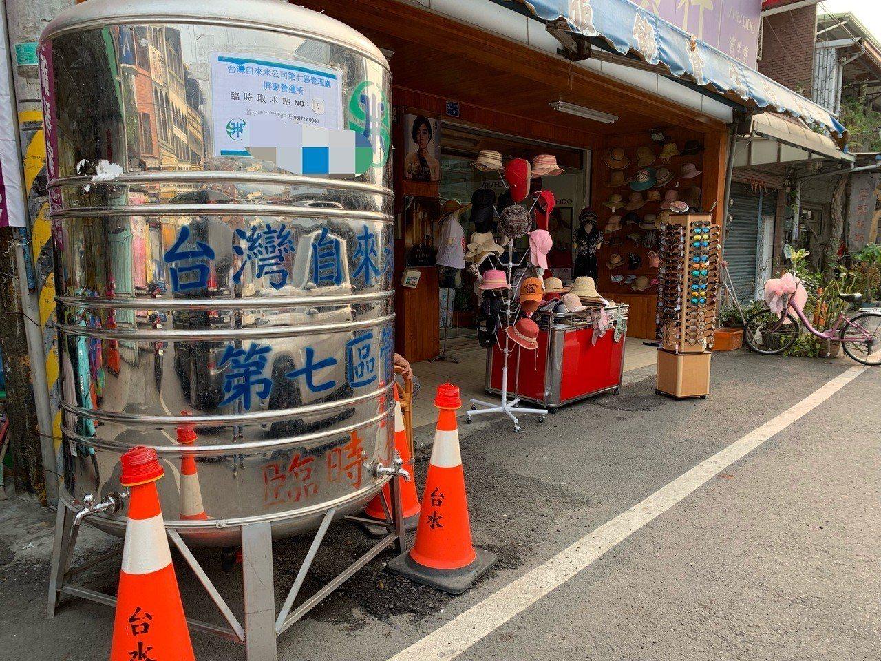 目前正是山區枯水期,自來水公司在內埔鄉水門村設有臨時加水站。記者翁禎霞╱攝影