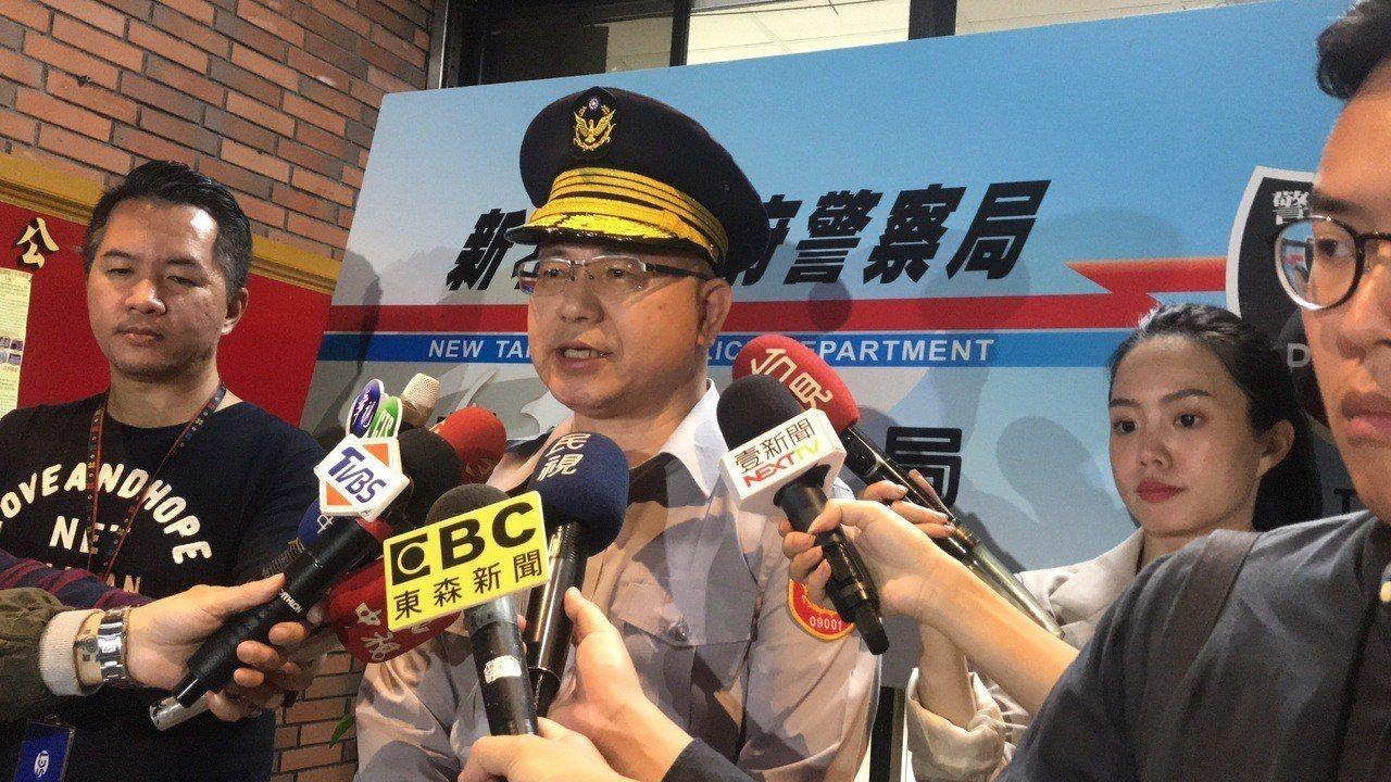 新北市警新店分局長林富助出面說明案情。記者袁志豪/攝影