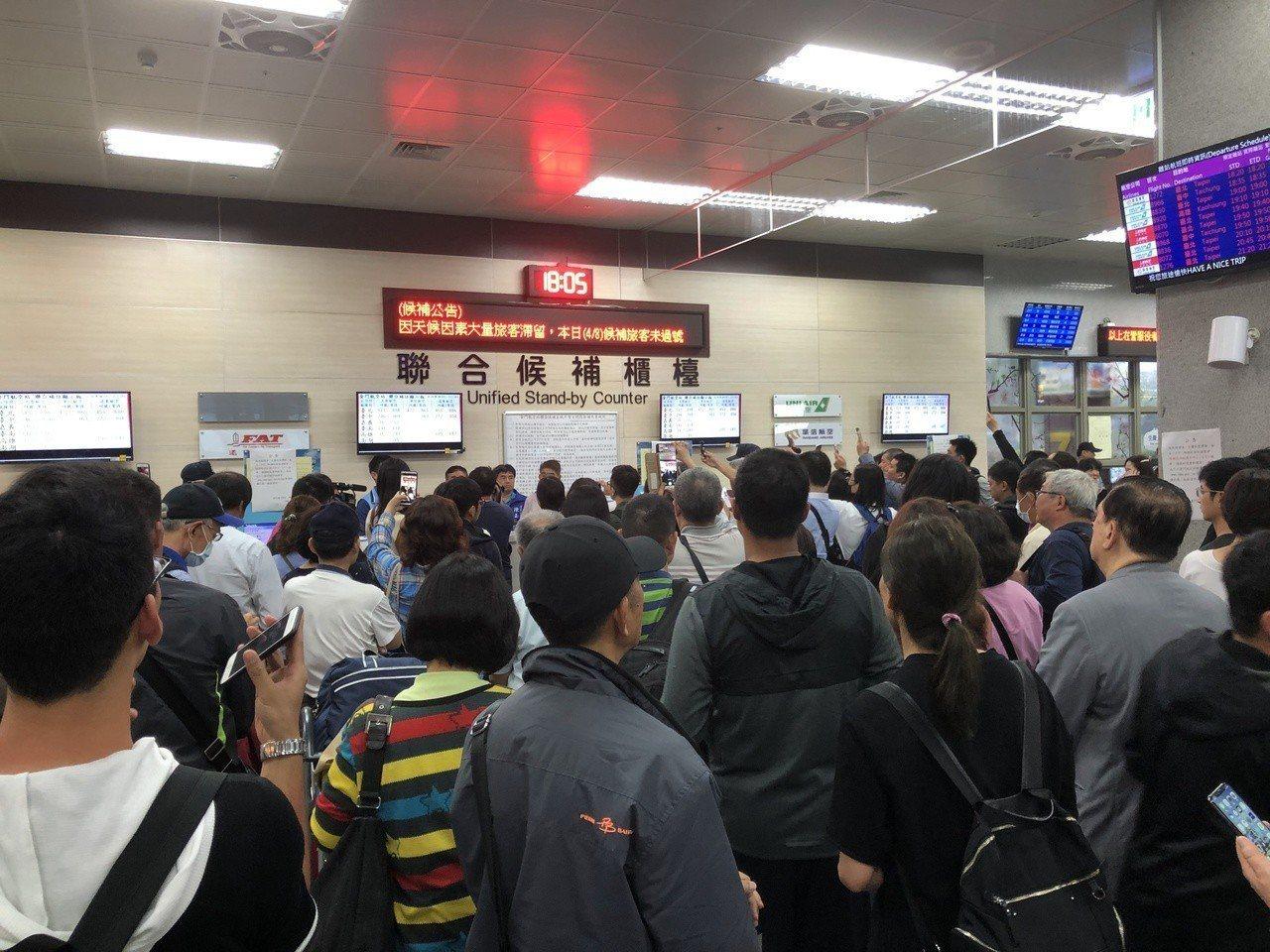 霧鎖金門!金門機場今天共取消25架次航班,民眾擠在候補櫃檯前關心候補情況。記者蔡...