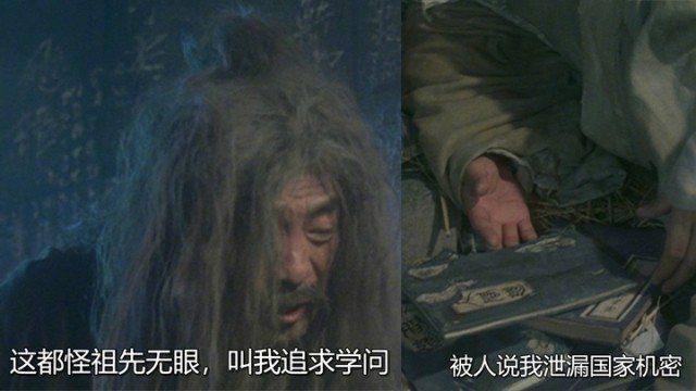陸網民上傳一張老人拿起「人間道」的貼圖諷刺大陸當局。圖/摘自微博