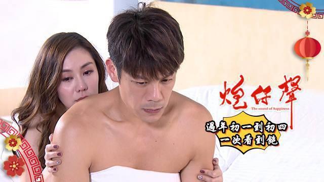 陳志強在三立台八「炮仔聲」中演紅渣男張正浩。圖/擷自三立台劇臉書