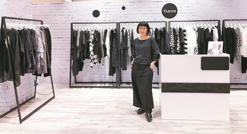 Ysanne在台灣首間實體店面於松菸誠品展店。 Ysanne/提供