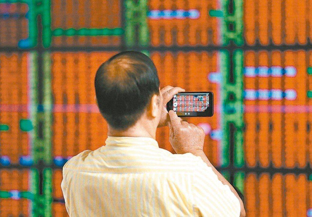 股票族注意,今年股利所得課稅新制二擇一。 (本報系資料庫)