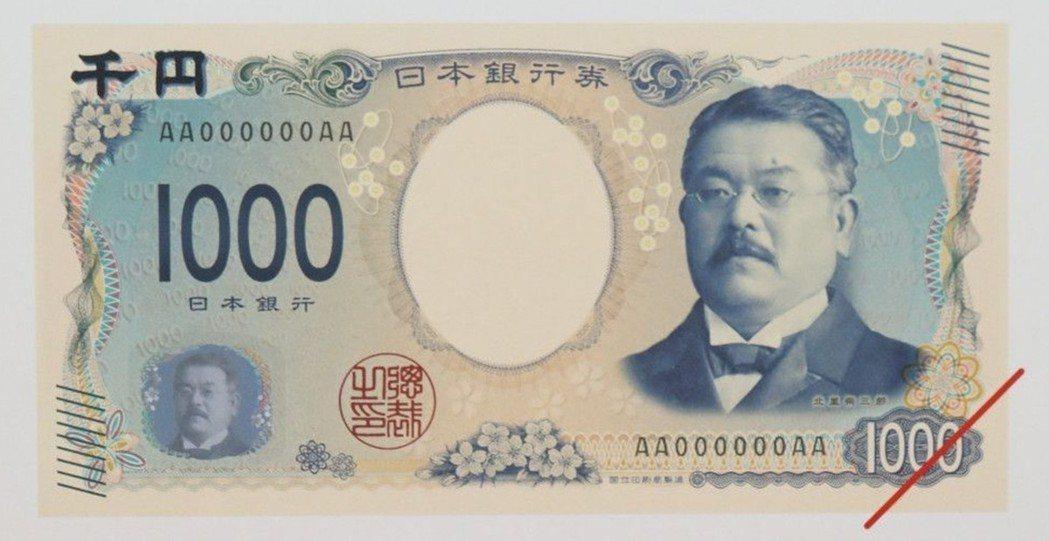 日本細菌學之父北里柴三郎。北里生於1853年,最為知名的成就是破傷風菌的研究、確...
