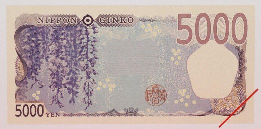 日幣5,000元背面:藤花 圖/NHK