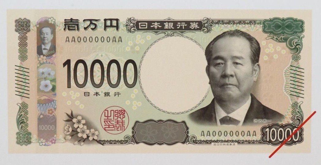有「近代日本經濟之父」稱號的澀澤榮一,生於1840(天保11年),是明治時代的實...
