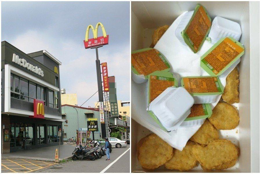 左圖為示意圖,非本文指涉之麥當勞店家。 圖片來源/聯合報系、爆廢公社二館