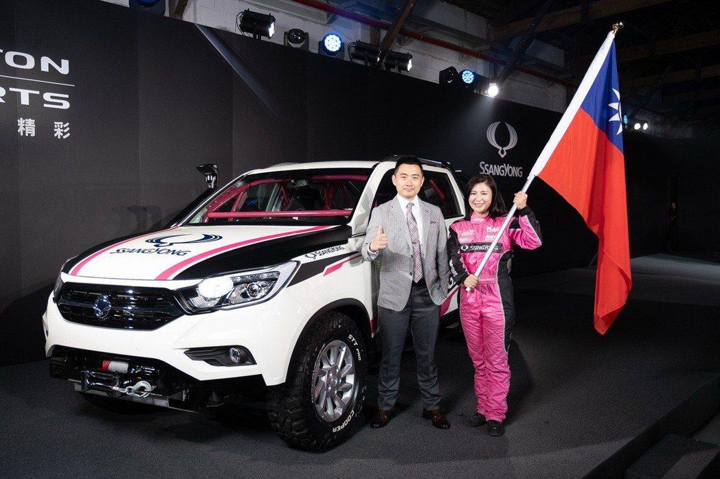 永嘉雙龍汽車也正式宣佈將與知名的台灣拉力賽皇后-沈佳穎展開跨界合作。 圖/永嘉雙龍汽車提供