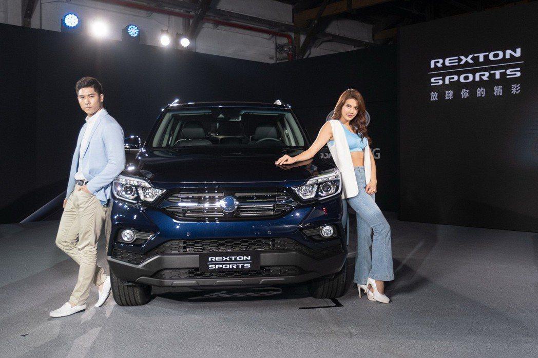 SsangYong REXTON SPORTS將成為市場上另一個皮卡選項。 圖/永嘉雙龍汽車提供